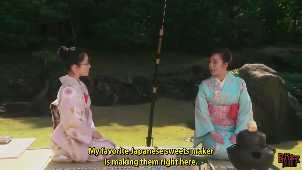 Watashitachi wa Douka Shiteiru