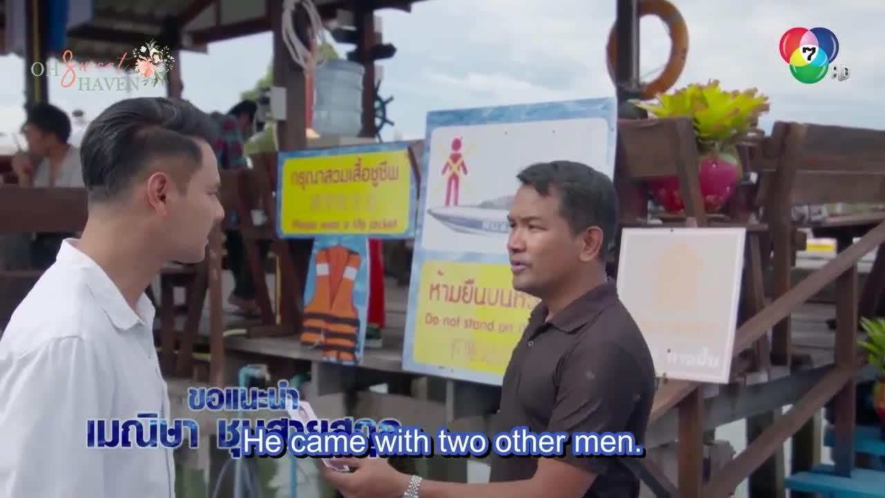 Talay Luang (2021)