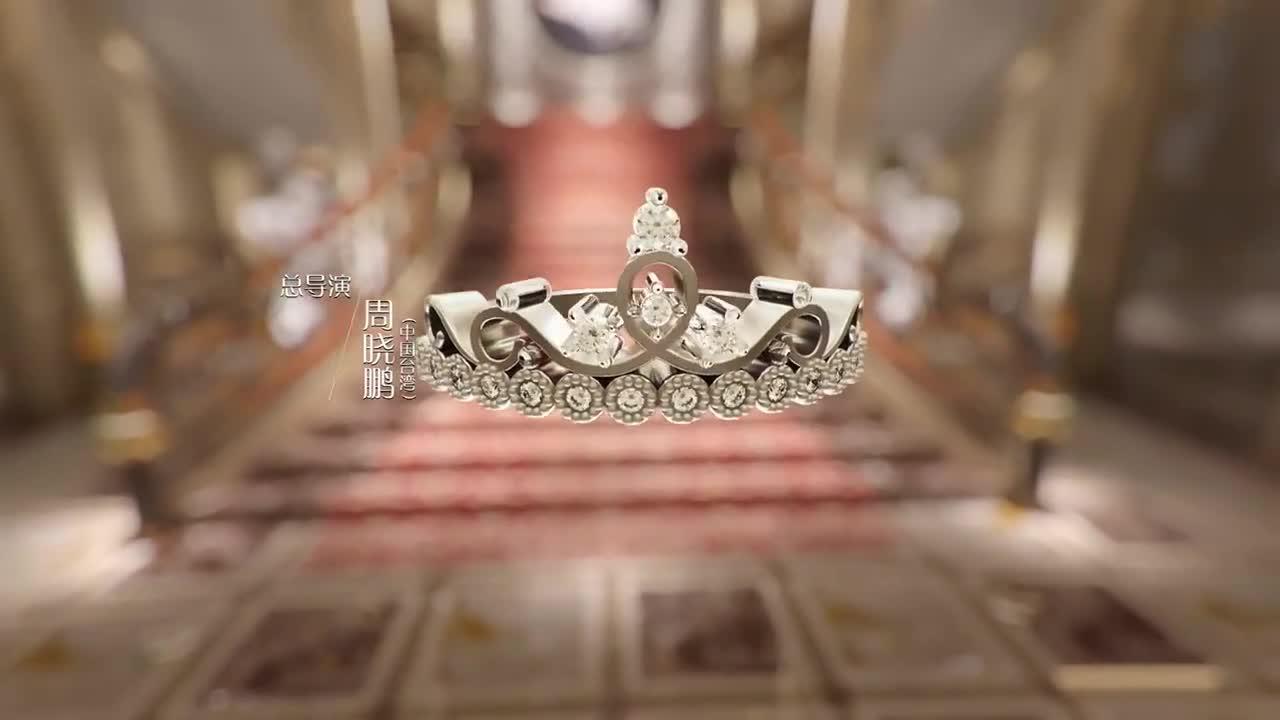 My Bargain Queen (2021)