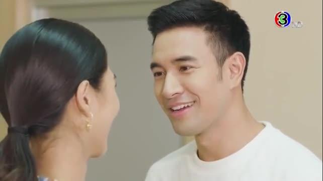 Dao Kon La Duang (2021)