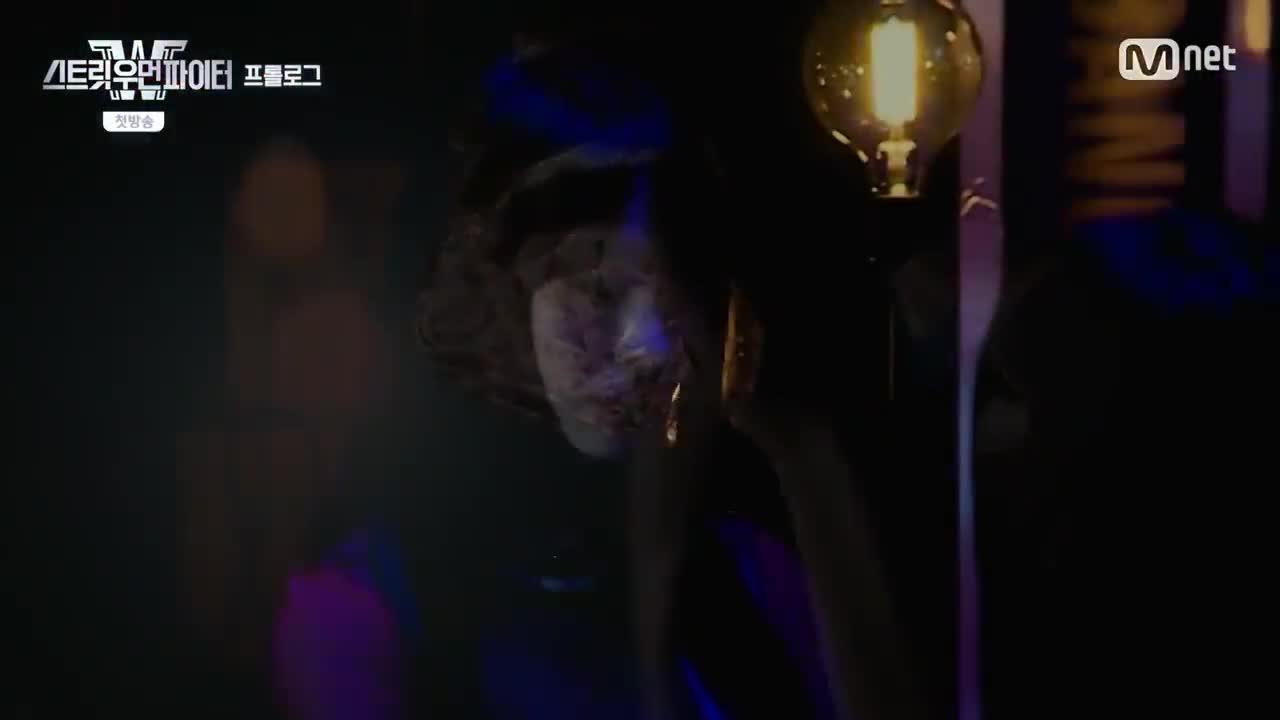 Street Woman Fighter (2021)
