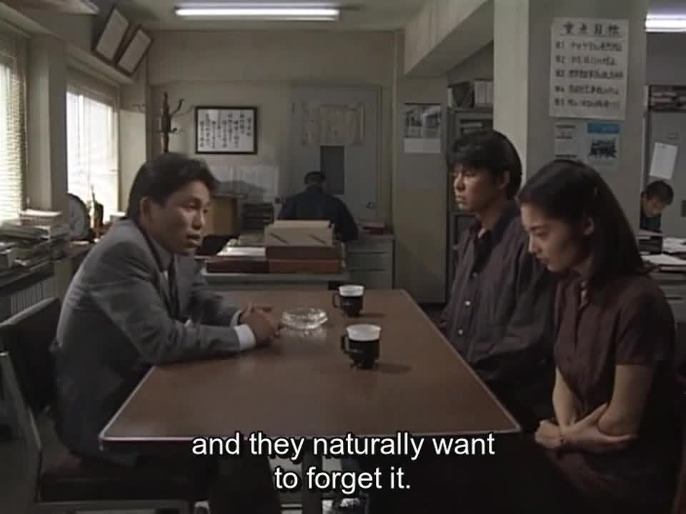 Mahiru no Tsuki (1996)