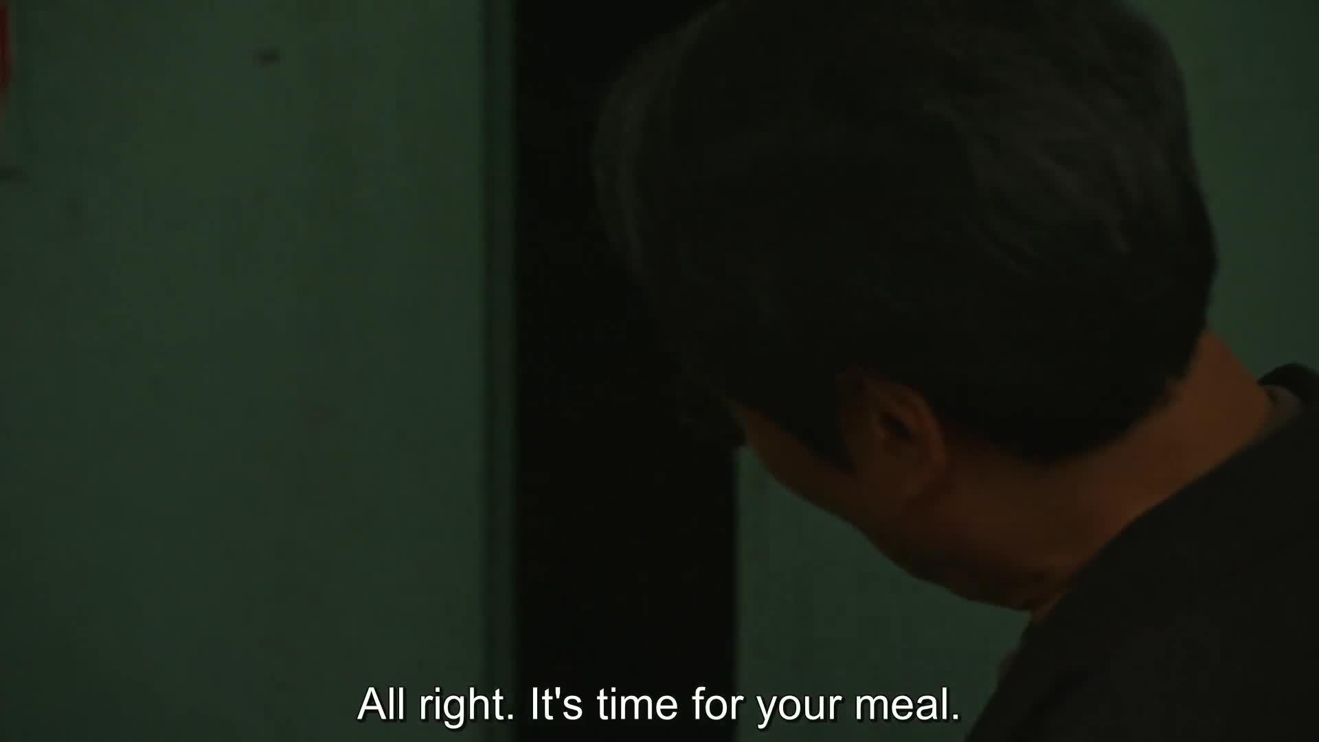 The Great Shaman Ga Doo Shim (2021)