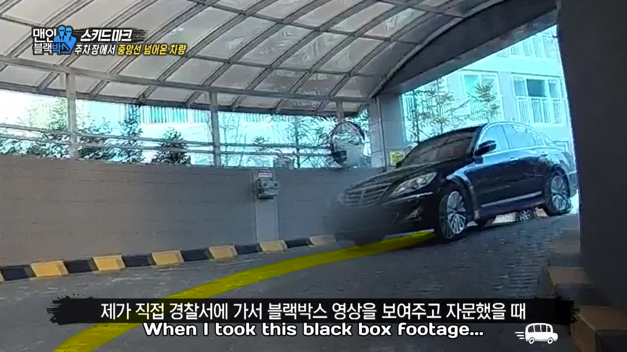 Men in Black Box