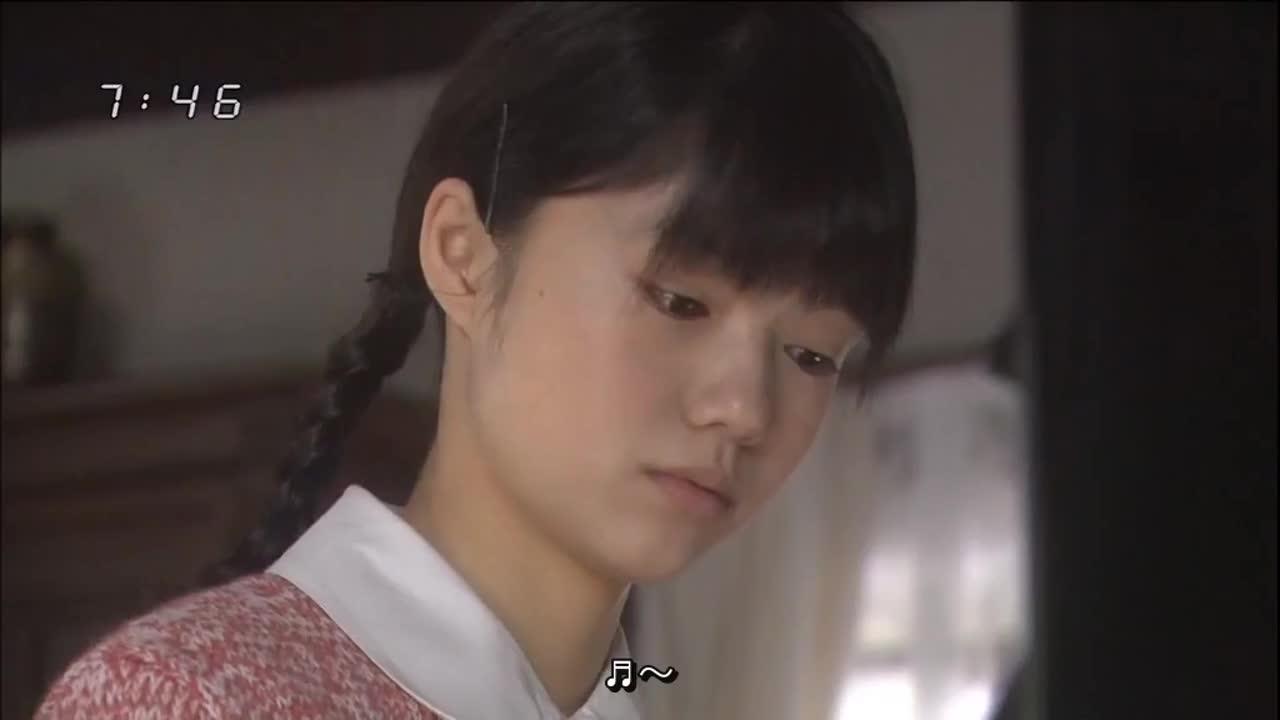 Junjo Kirari