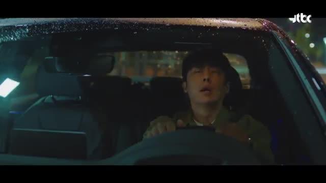 Was It Love (2020)