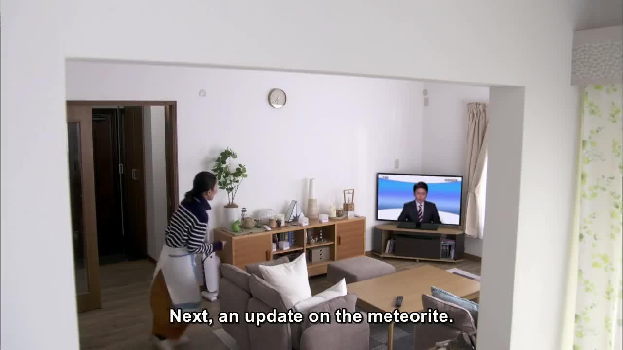 Inseki Kazoku (2020)