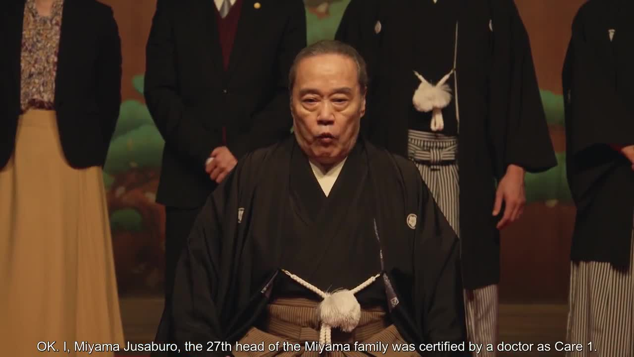 Ore no Ie no Hanashi (2021)