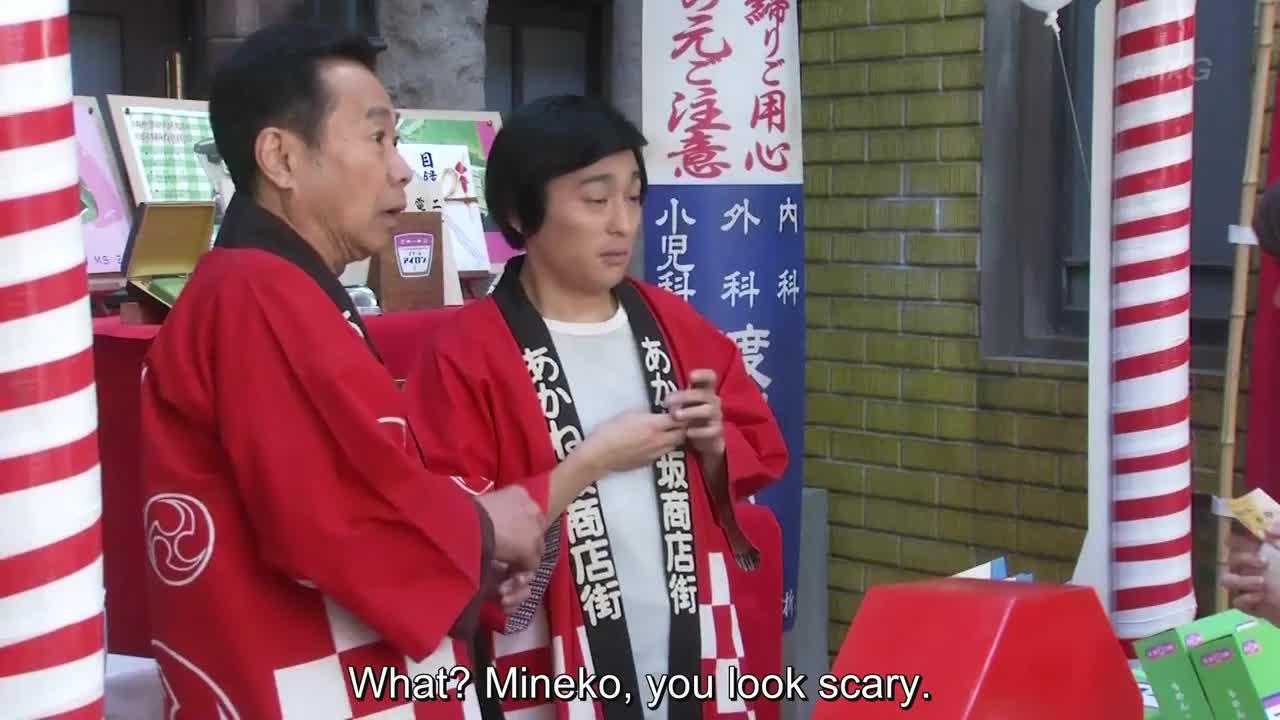 Hiyokko 2 (2019)
