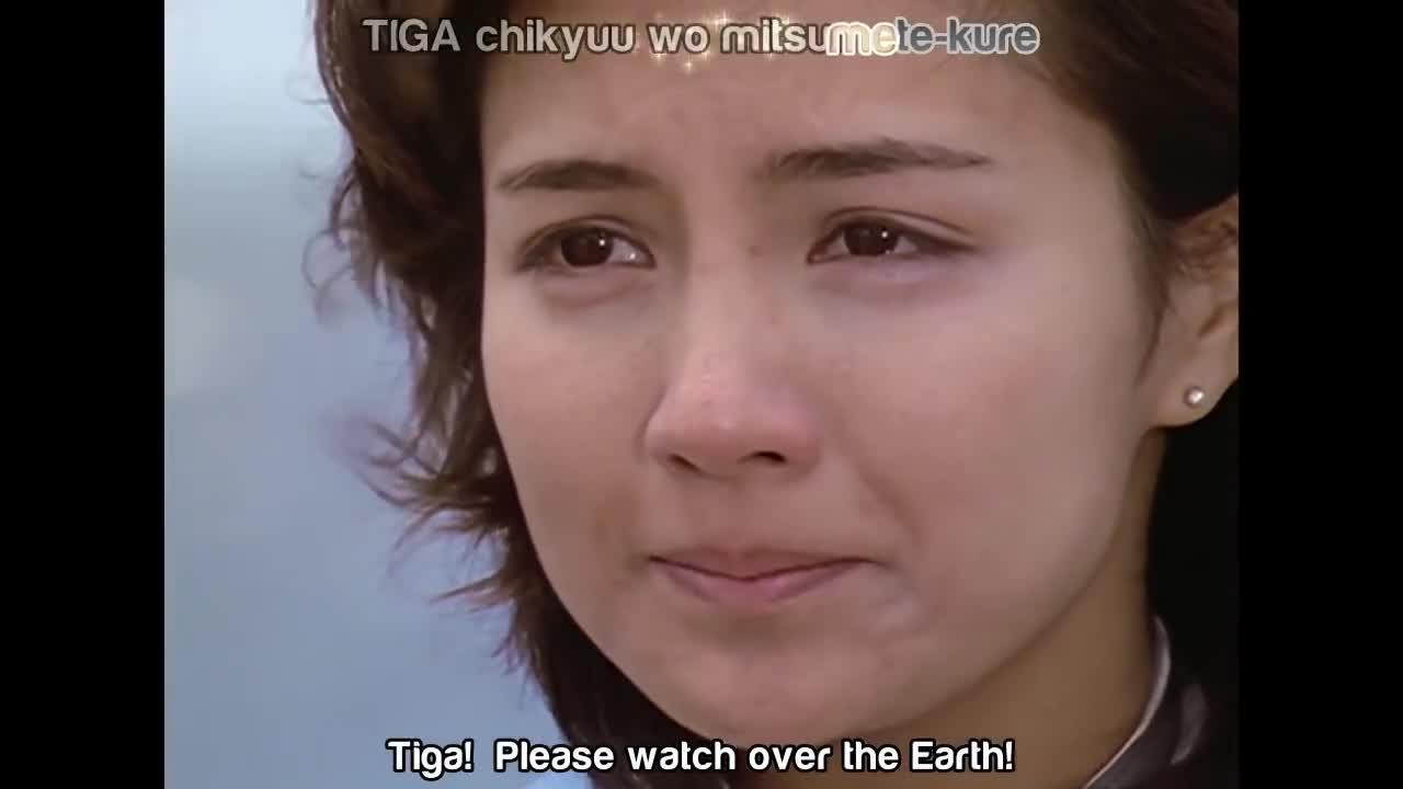 Ultraman Tiga: The Final Odyssey (2000)