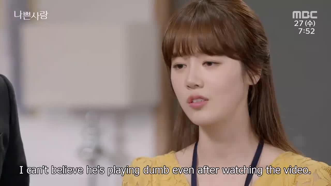 Bad Love (2019)