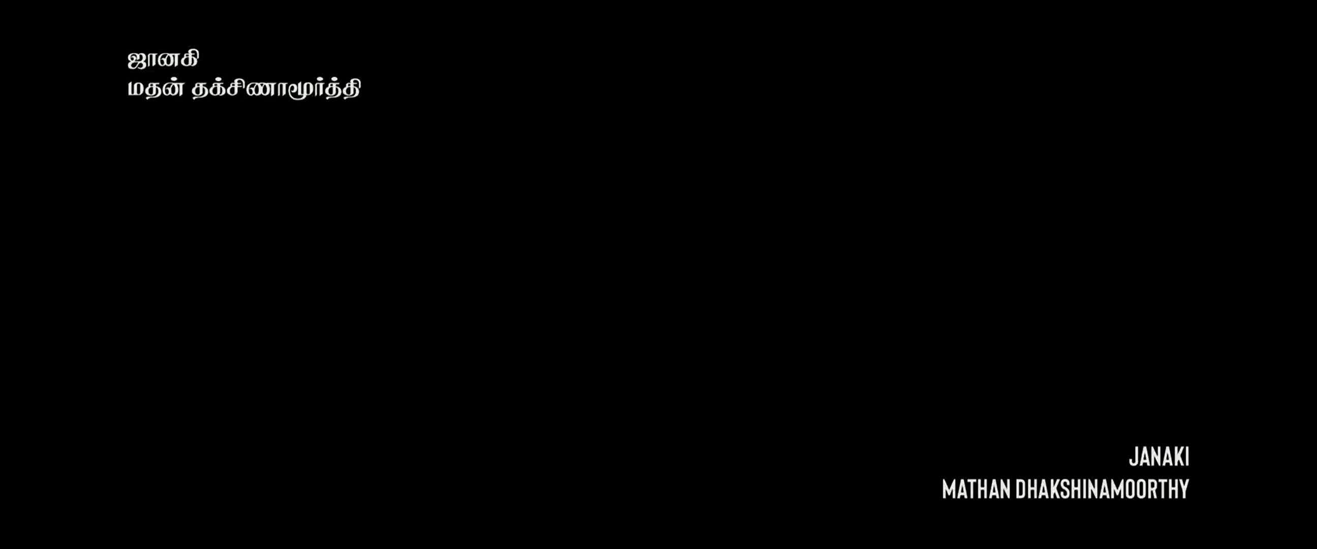 Karnan (2021)
