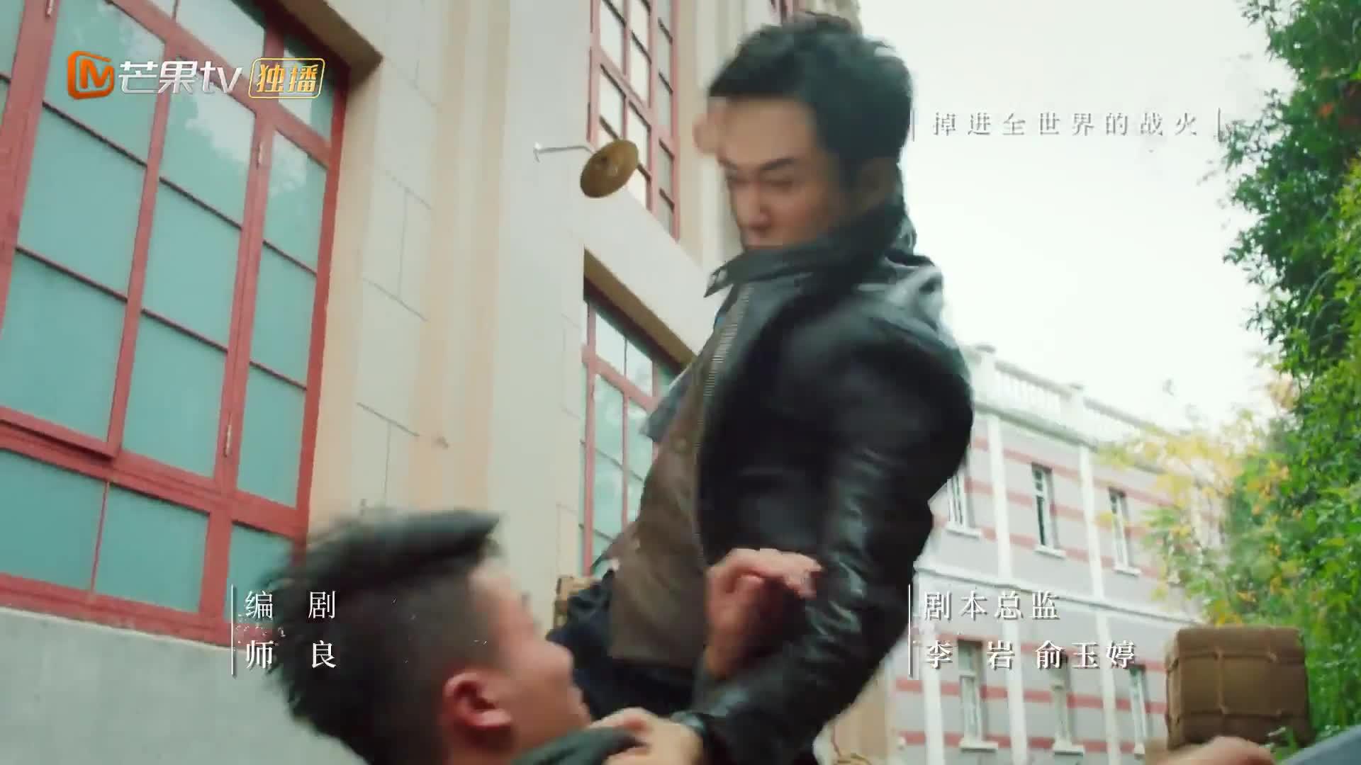 Killer And Healer (2021)