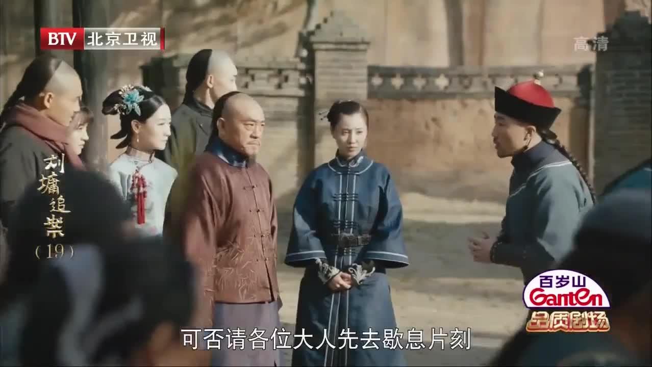 Liu Gong An (2021)