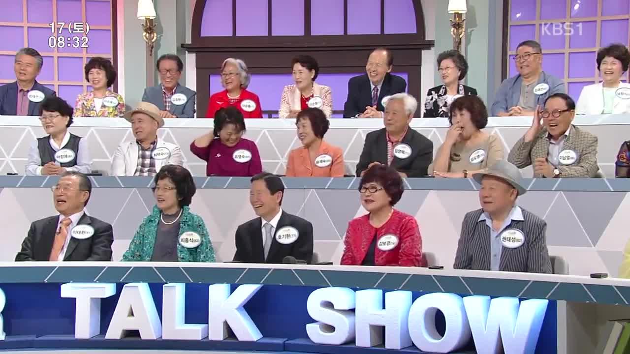 Senior Talk Show Golden Pond