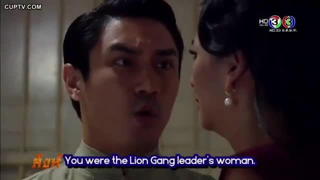 Mafia Luerd Mungkorn: Singh