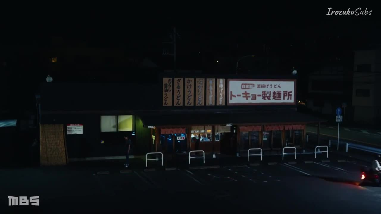 Tokyo Seimenjo (2021)