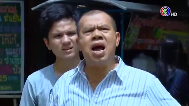 Pathiharn Rak Mae Poh Sop (2021)
