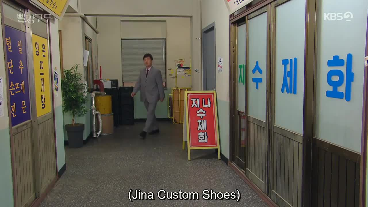 Red Shoes (2021)
