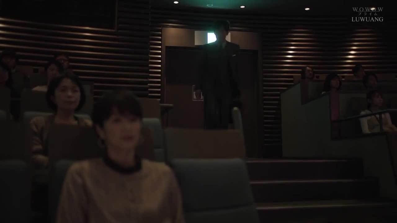 Kokucho no Mizuumi (2021)
