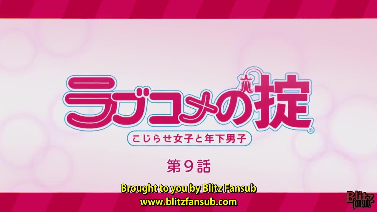 Love Kome no Okite: Kojirase Joshi to Toshishita Danshi (2021)