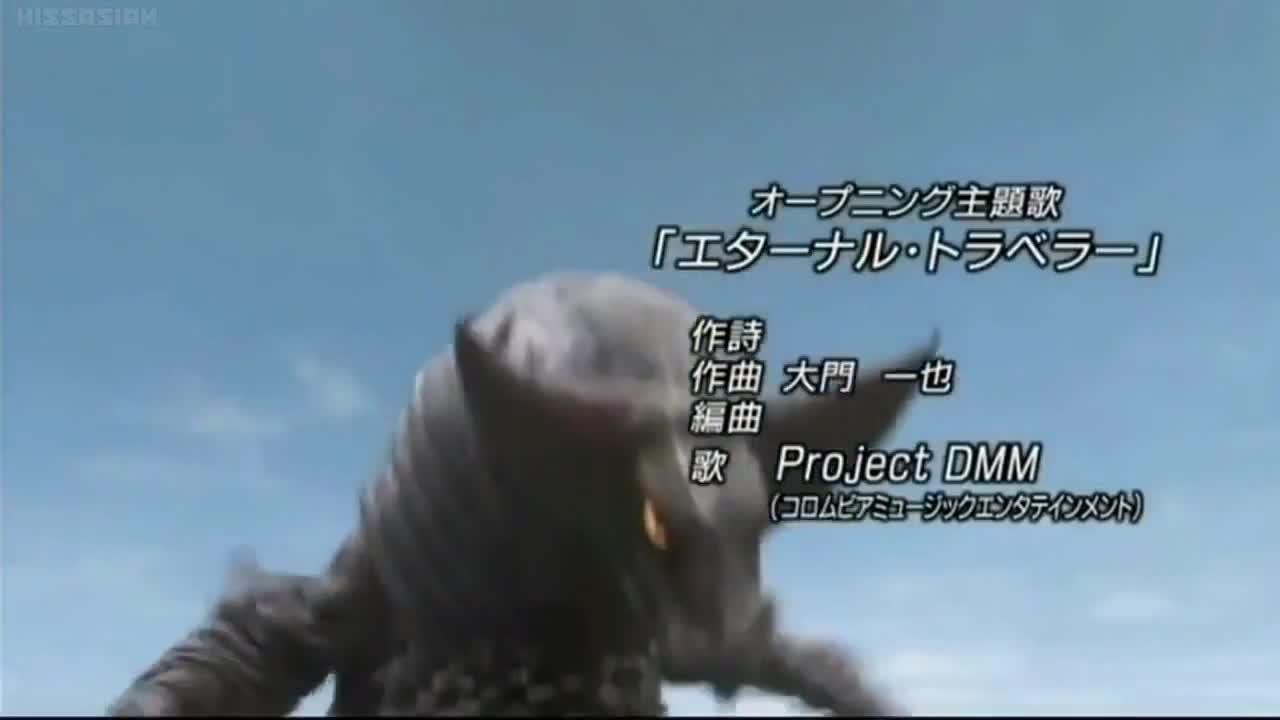 Ultra Galaxy: Mega Monster Battle (2007)