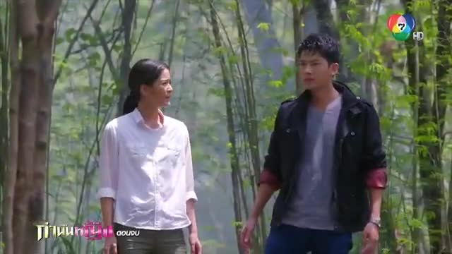 Kamnan Ying (2021)