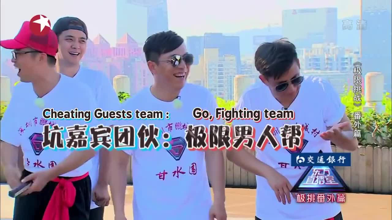 Go Fighting! Season 1