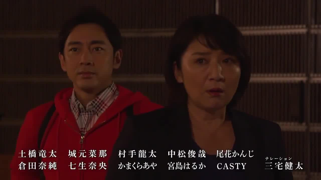 Keishicho Zero Gakari: Season 5 (2021)