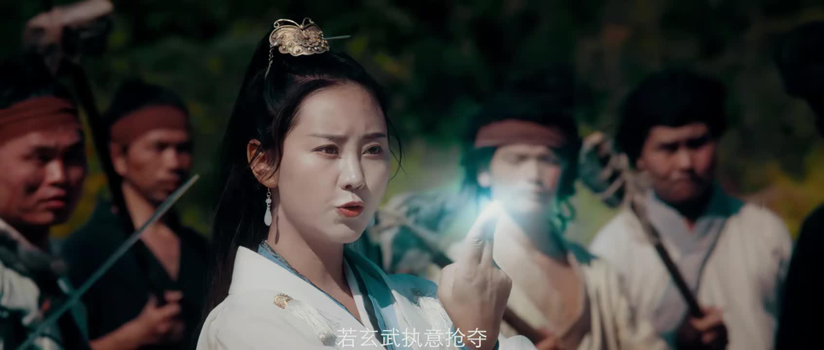 Shen Nung Arms (2020)