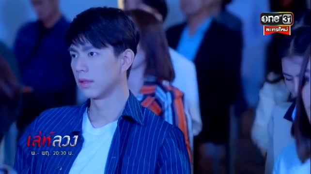 Ley Luang (2021)