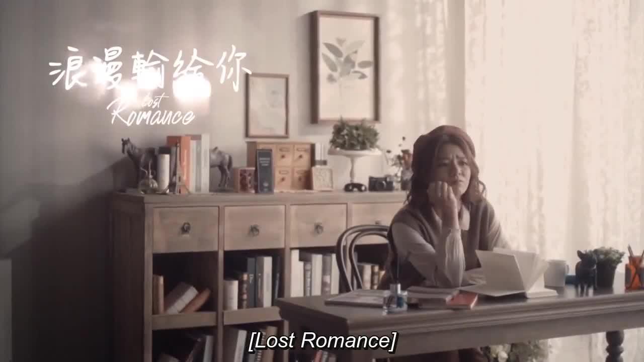 Lost Romance (2020)