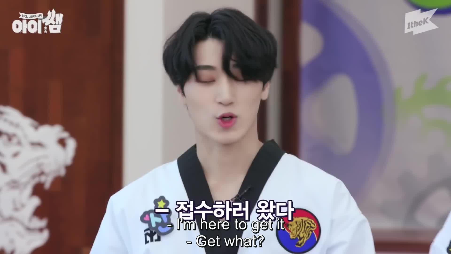 Idol Level Up! (2020)