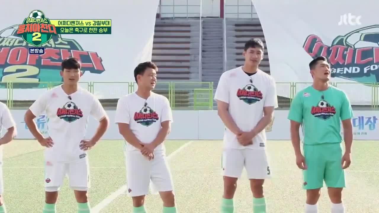 Let's Play Soccer 2
