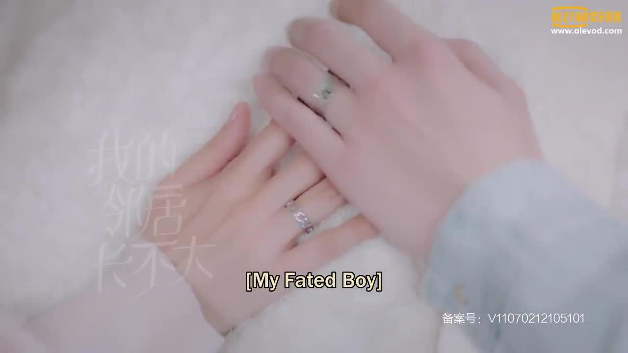 My Fated Boy (2021)