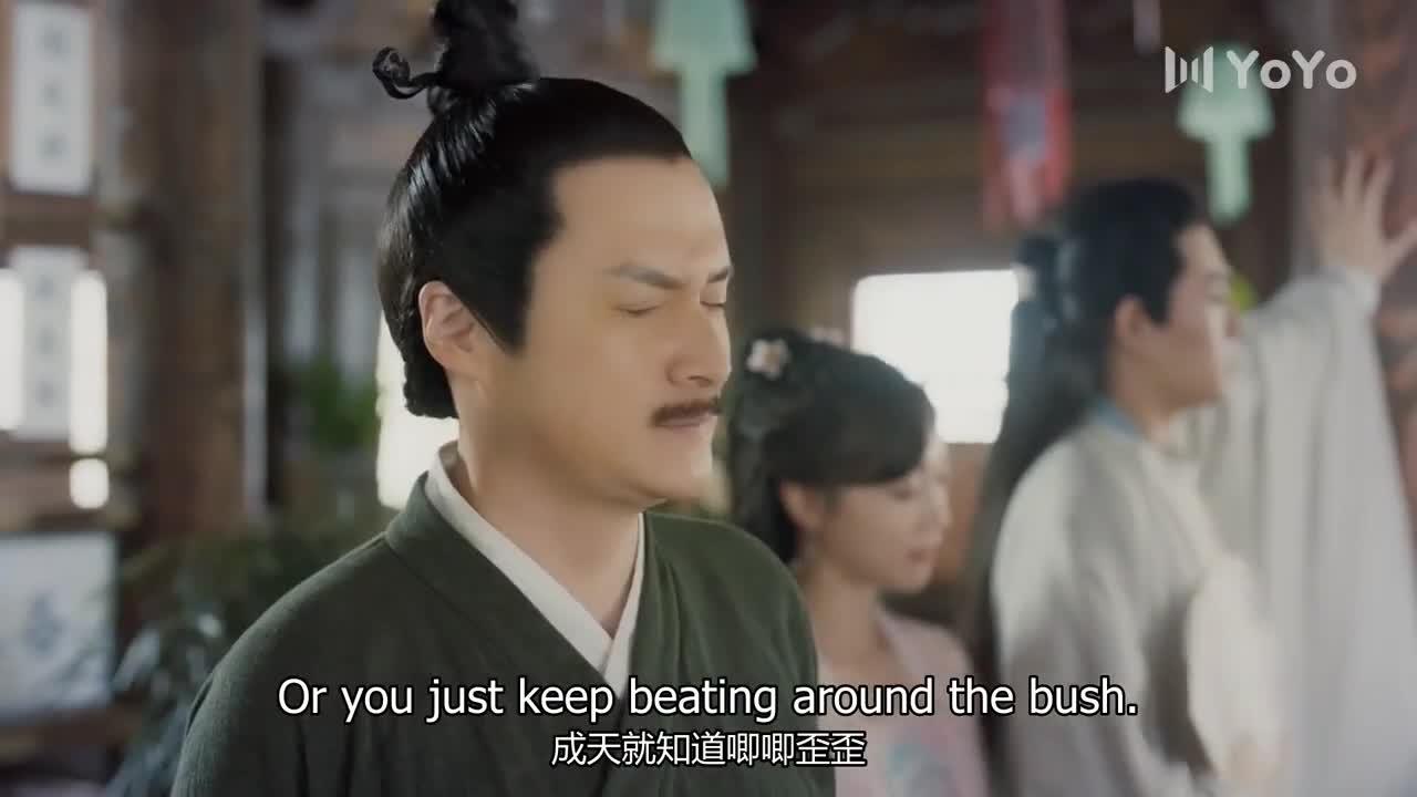 Gourmet in Tang Dynasty (2021)