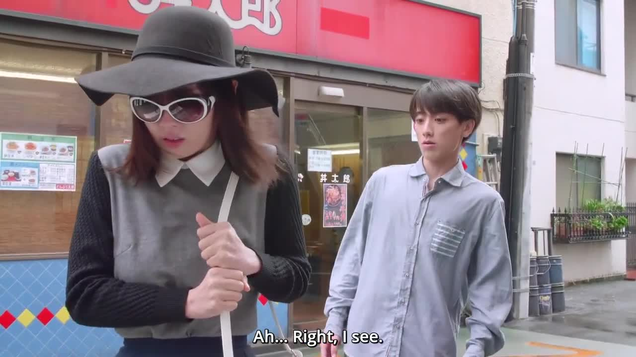 Donburi Iincho (2020)