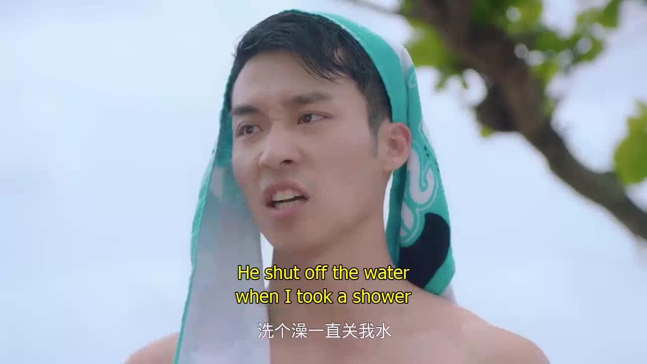 Mermaid Prince (CN 2020)