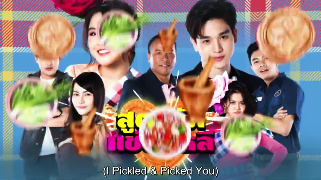 Soot Rak Sap E-Lee (2020)