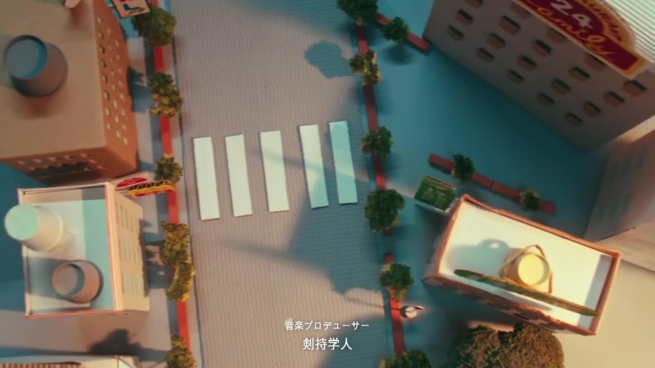 Omimi ni Aimashitara (2021)