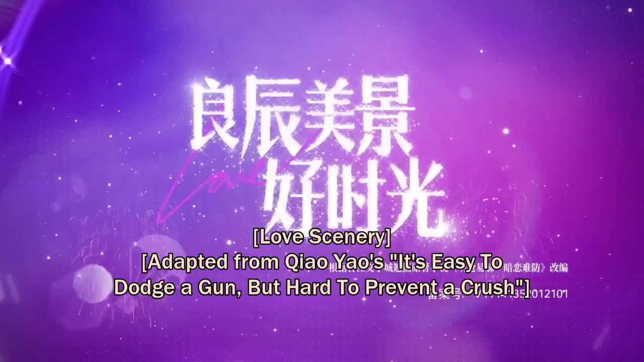 Love Scenery (2021)