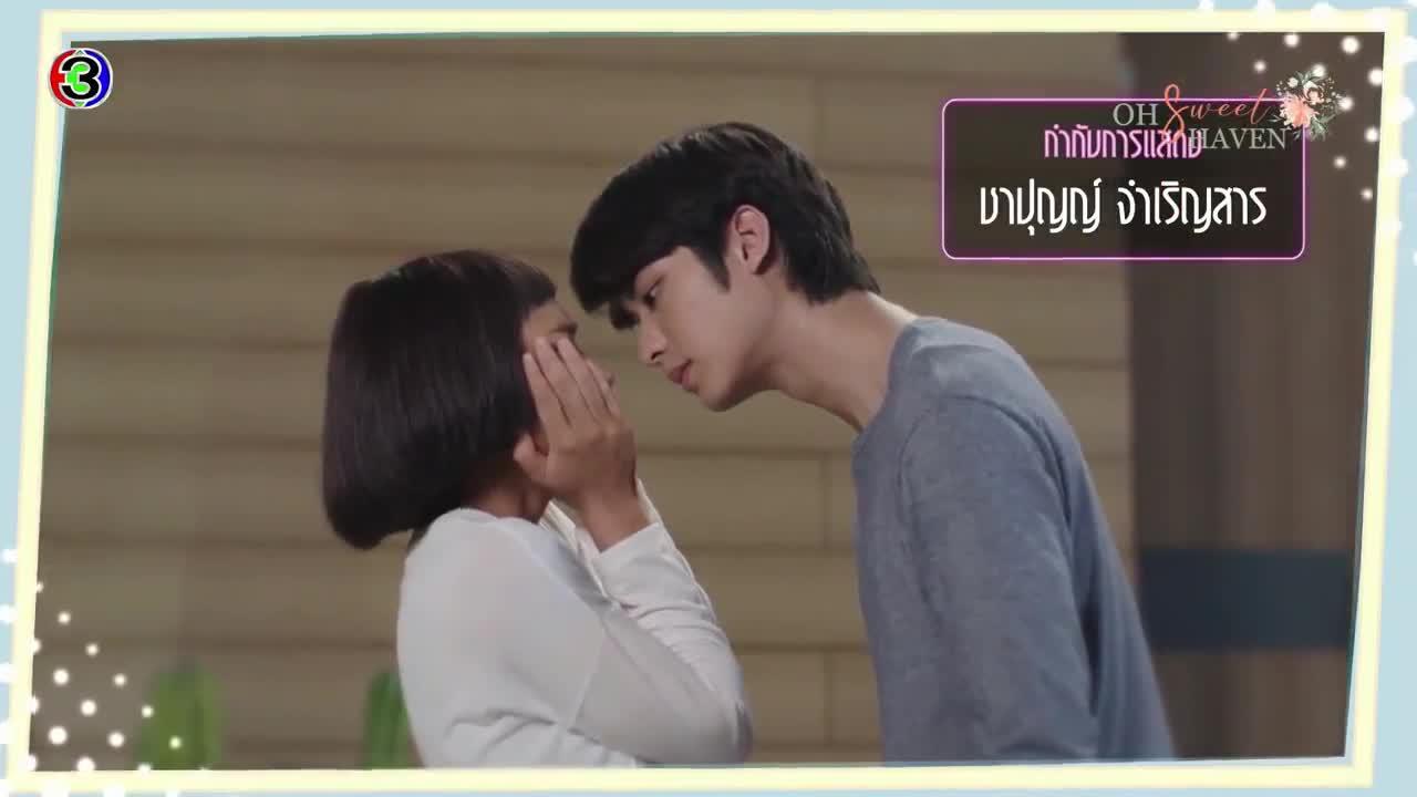 Mae Krua Kon Mai (2021)