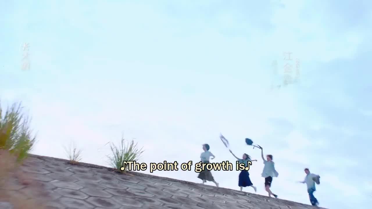Flourish In Time (2021)