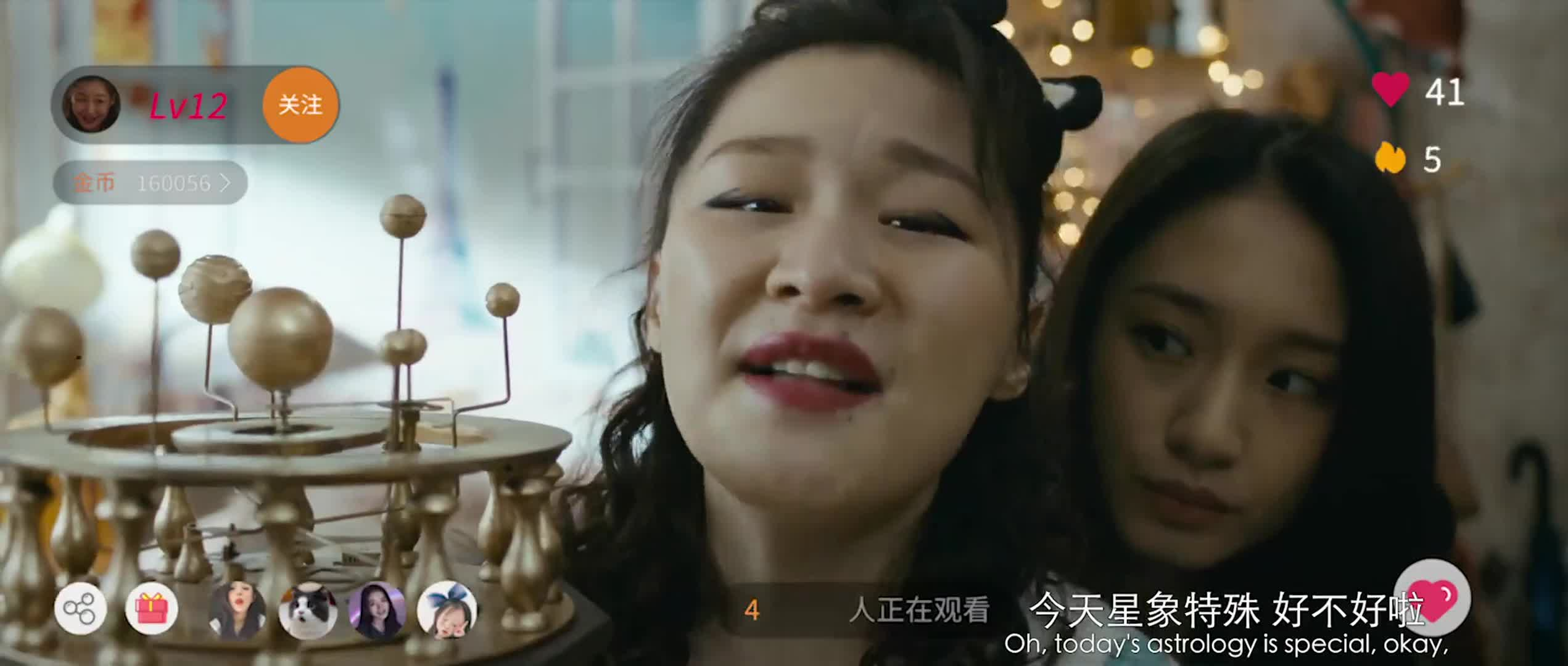 Watch Proud of Love (2021) Episode 1 English Subbed online ...