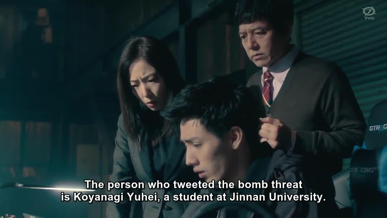"""Anonymous: Keishicho """"Yubisatsujin"""" Taisakushitsu"""