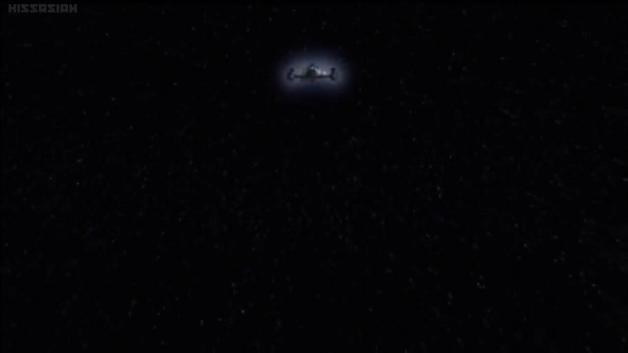 Ultra Galaxy Mega Monster Battle: Never Ending Odyssey (2008)