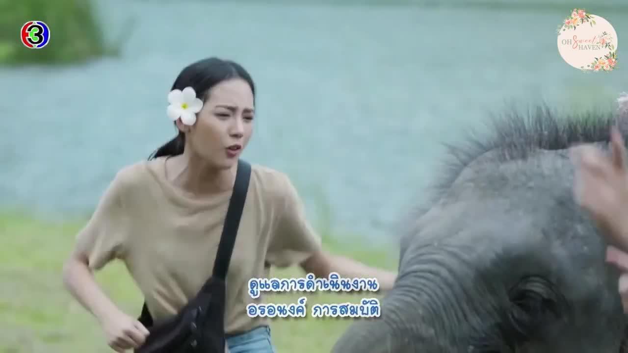 Kaen Kaew (2021)