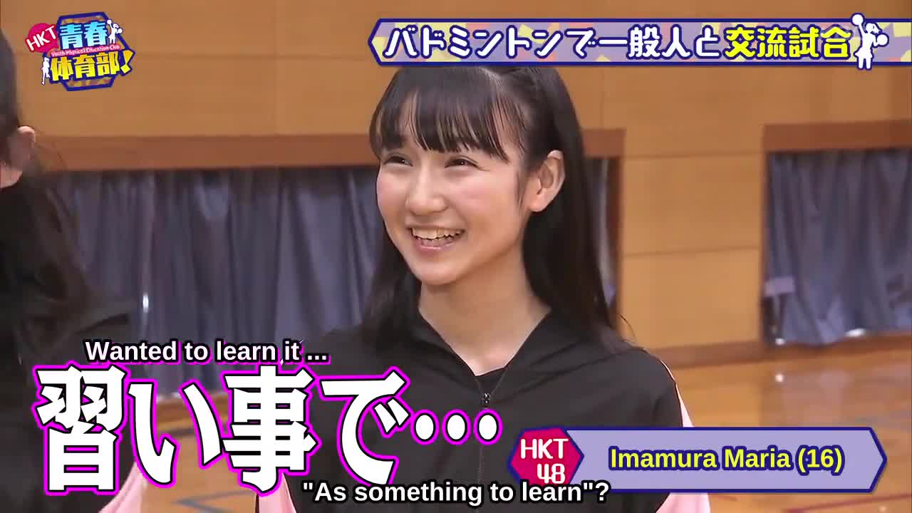 HKT Youth Physical Education Club