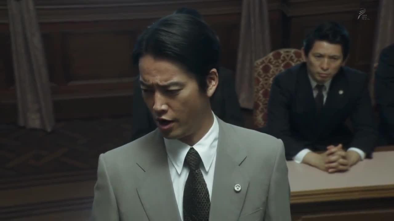 Idaten: Tokyo Olympics Story
