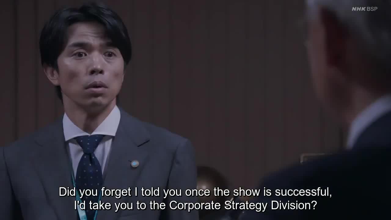 The Company (2021)